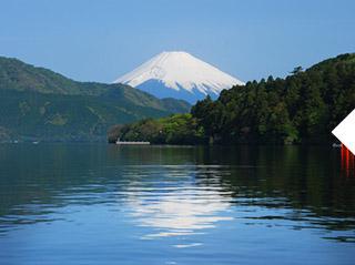 四季を通じて見どころ、食べどころいっぱいの観光地小田原・箱根の旬情報を厳選してお届けいたします。