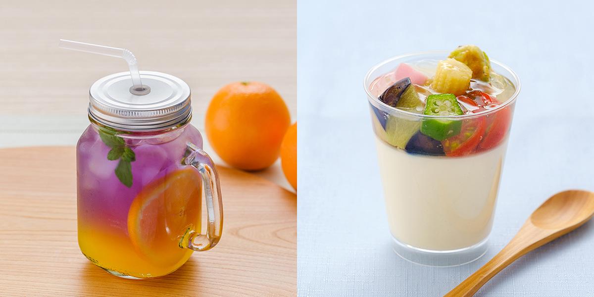 【夏限定メニュー】デザート&ドリンク、軽食