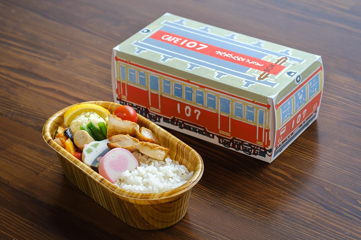 箱根登山電車107号のお弁当箱でお持ち帰りを