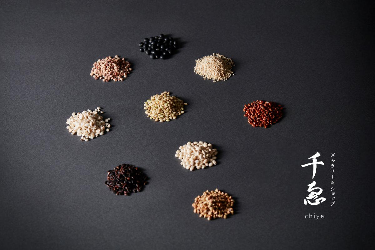 「白米と雑穀 お米の量り売り」開催 ~自分好みの雑穀に出会う~