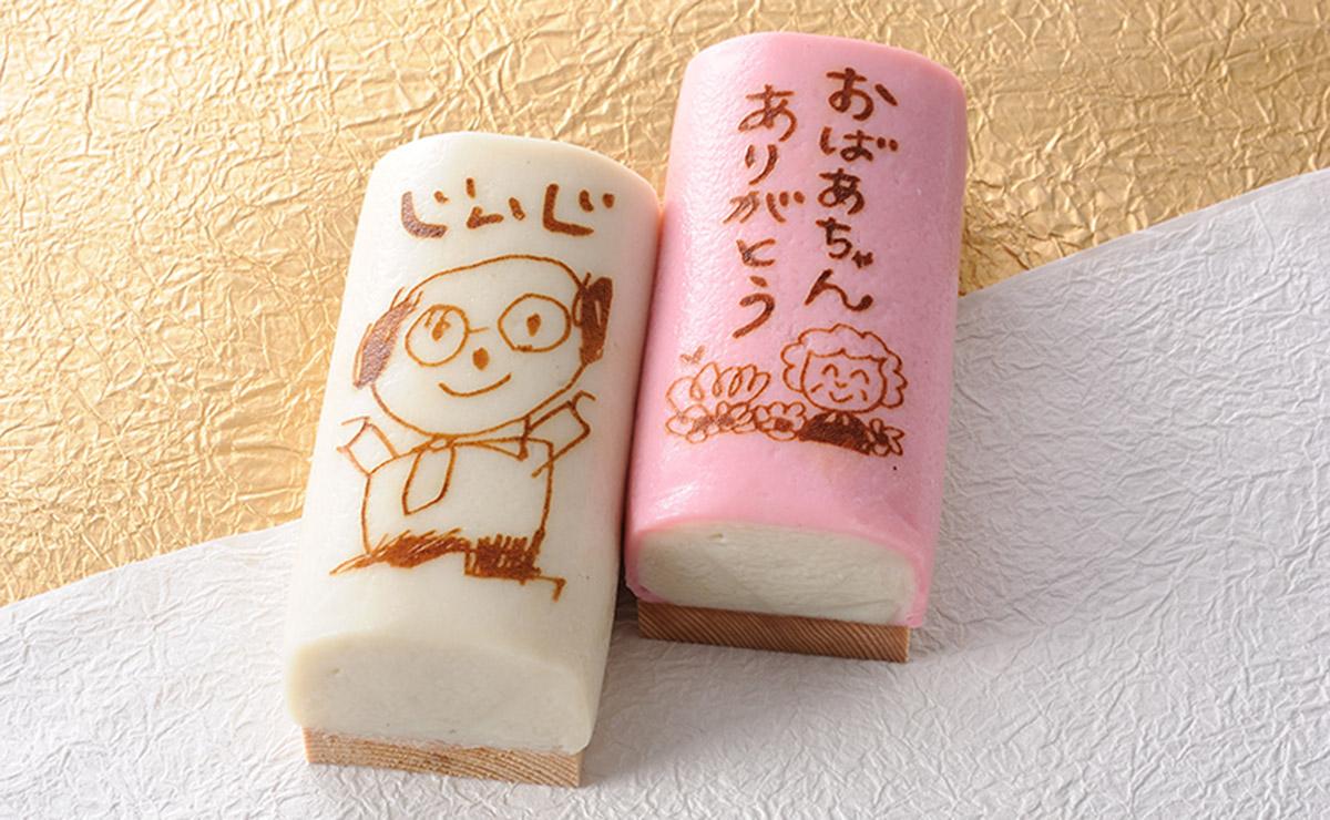 「江の浦店」「小田原ダイナシティ店」では「プリかま」プリント代無料キャンペーン実施中